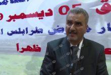 Photo of مراسم  إشهار النقابة العامة للنفط