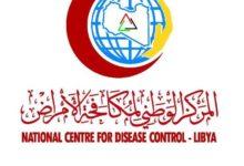 Photo of المركز الوطني لمكافحة الأمراض ينفي تسجيل أي حالة لفيروس (كورونا) في ليبيا