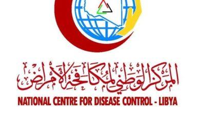 Photo of المركز الوطني لمكافحة الأمراض يتخذ التدبير اللازمة لإكتشاف أي حالات مصابة بفيروس (كورونا)