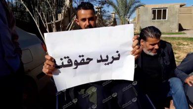 Photo of وقفة احتجاجية لجمعية الخمس للمعاقين حركياً