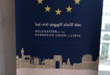 Photo of الاتحاد الأوروبي: ملتزمون بمساعدة الشعب الليبي ومرافقته في العملية السياسية