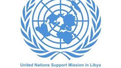 Photo of المبعوث الخاص للأمين العام للأمم المتحدة  ونائبته يزوران مركز لإيواء النازحين في طرابلس