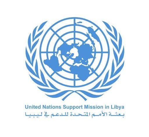 Photo of بعثة الأمم المتحدة في ليبيا تحث جميع الأطراف لمواصلة الالتزام بوقف إطلاق النار