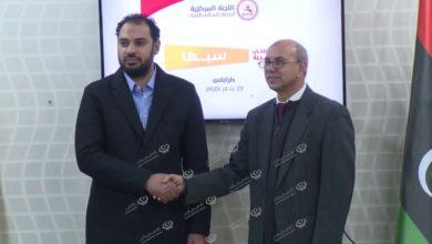 Photo of مراسم تنصيب وأداء القسم القانوني لعميد بلدية سبها