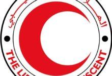 Photo of الهلال الأحمر بنغازي ينظم برنامج صحي يستهدف النساء