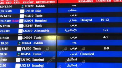Photo of سلطات مطار معيتيقة الدولي تعلن استئناف حركة الملاحة الجوية إبتداء من يوم الجمعة