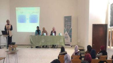 Photo of حملة توعوية ضد سرطان عنق الرحم ببني وليد