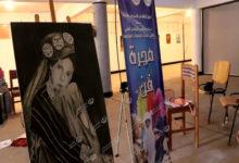 Photo of افتتاح دورة (تجمع مكونات سبها) للفن التشكيلي