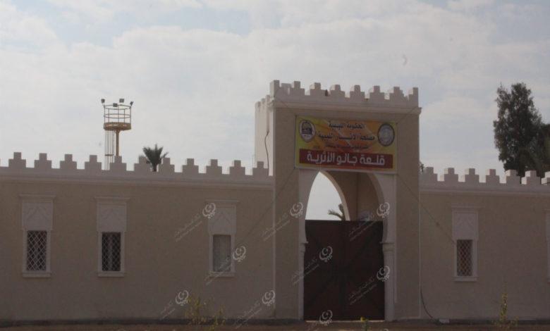 Photo of افتتاح قلعة جالو الأثرية بعد التعاقد على استثمارها