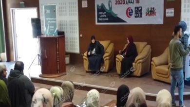 Photo of انطلاق الحملة الوطنية للتوعية بمرض سرطان عنق الرحم في الخمس
