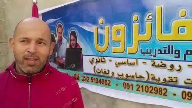 Photo of زوارة.. ندوة مدرسية عن الظواهر السلبية في المجتمع