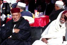 Photo of افتتاح مكتب الخدمات الضمانية النموجي بجالو
