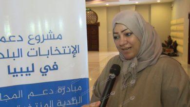 Photo of ضمن برنامج الأمم المتحدة.. ورشة عمل حول مبادرة دعم المجالس البلدية المنتخبة مؤخراً