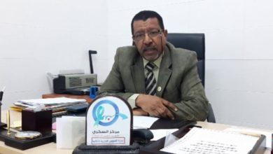 Photo of مركز علاج السكري بسبها يقدم خدماته لقرابة (63) ألف مريض