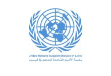 Photo of بعثة الأمم المتحدة للدعم في ليبيا ترحب بانعقاد جلسة مجلس النواب في سرت وتأمل أن فرصة لإعادة توحيد البلاد