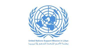 Photo of بعثة الأمم المتحدة للدعم في ليبيا تعلن عن بدء مهلة الأسبوع لتقديم الترشيحات لمناصب السلطة التنفيذية الموحدة