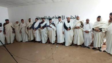 Photo of المجلس الاجتماعي لقبائل ورفلة يدعو كافة القبائل الليبية للاجتماع يوم الثلاثاء