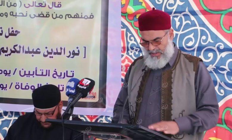 Photo of حفل تأبين لرئيس مركز الحرس البلدي إجخرة