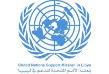 Photo of بعثة الأمم المتحدة للدعم في ليبيا تعقد الاجتماع الافتراضي الثاني للجولة الثانية لملتقى الحوار السياسي الليبي