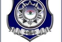 Photo of وزارة الداخلية بحكومة الوفاق تخصص بريد لتلقي الشكاوي
