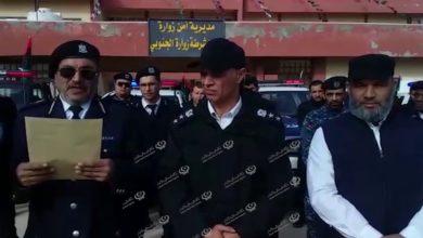 Photo of مديرية أمن زوارة تحتفل بالذكرى التاسعة لثورة 17 فبراير