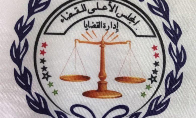 Photo of حكم جديد لصالح الدولة الليبية ويجنبها دفع (95) مليون دولار لشركة تركية