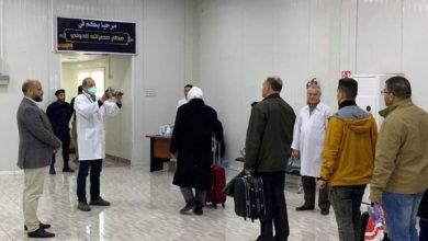 Photo of الرقابة الصحية تباشر فحص القادمون عبر مطار مصراتة الدولي
