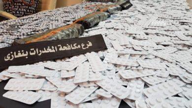 Photo of بنغازي.. ضبط تشكيل يمتهن جلب وترويج المخدرات وبحوزتهم (37600) قرص مخدر