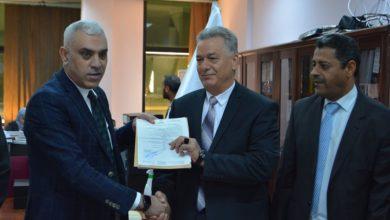 Photo of المركز الوطني لضمان جودة المؤسسات التعليمية والتدريبية يعتمد أول مؤسسة تعليمية (حكومية)