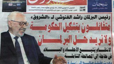 """Photo of الغنوشي : دعوت """"عقيلة صالح"""" لزيارة تونس.. والتونسيين قصروا في الملف الليبي"""