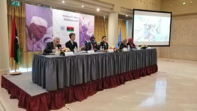 Photo of الإعلان عن خطة الاستجابة الإنسانية 2020 في ليبيا