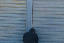 Photo of جهاز الحرس البلدي يغلق عدد من معارض السيارات