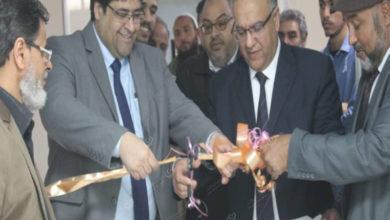 Photo of بعد الصيانة والتطوير افتتاح قسم الكلى الصناعية باجدابيا