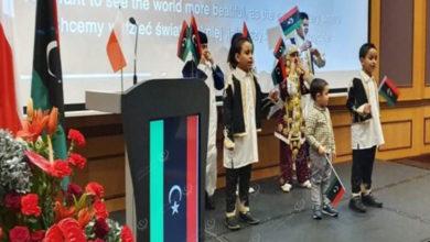 Photo of السفارة الليبية في بولندا تحتفل بالذكرى التاسعة لثورة فبراير