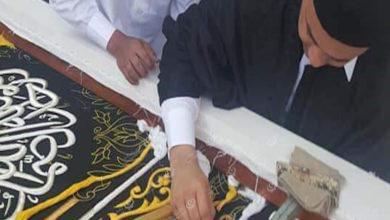 Photo of خطاط ليبي عضو في لجنة تحكيم مسابقة الخط العربي بالسعودية
