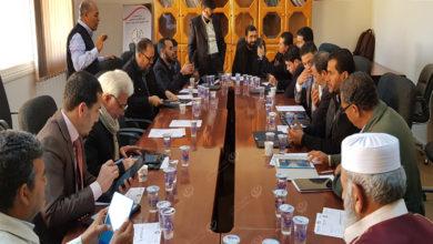 Photo of مسح شامل للمراكز الصحية بالمنطقة الشرقية