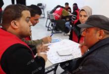 Photo of ورشة عمل للهلال الأحمر في طبرق حول (المبادئ الأساسية و القانون الدولى الإنسانى)