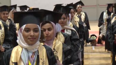 Photo of احتفالية تخريج (65) طالب وطالبة من كلية العلوم الإدارية والتطبيقية