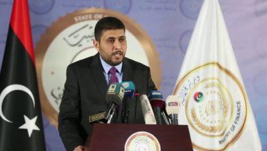 Photo of وزير المالية بحكومة الوفاق الوطني يعلن عن البرنامج الإصلاحي للوزارة