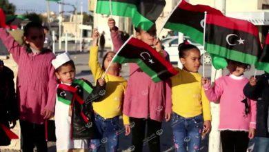 Photo of أهالي جالو يحتفلون في ميدان الشهداء بالذكرى التاسعة لثورة 17 فبراير