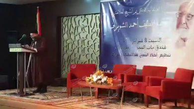 "Photo of احتفالية لتكريم الشيخ ""عبداللطيف الشويرف"""