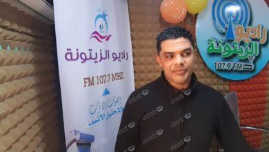 Photo of إحياء اليوم العالمي للإذاعة في مدينة بني وليد