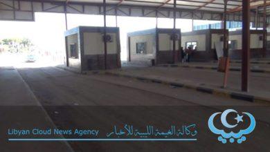 """Photo of إدارة المعبر ورقابة الجوازات في رأس اجدير تستغرب تصريح """"النجار"""""""