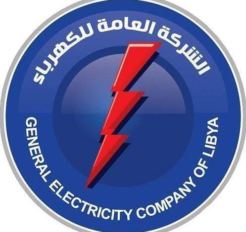 Photo of الشركة العامة للكهرباء تشتكي من هجمة الأخبار المضللة والملفقة