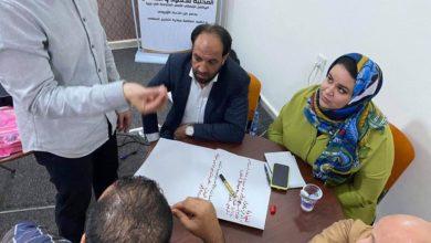 Photo of اختتام دورة إدارة الجودة الشاملة لموظفي ديوان بلدية بنغازي