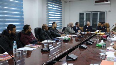 Photo of بدء البرنامج التدريبي الخاص للعاملين بمؤسسة الإصلاح والتأهيل بطرابلس