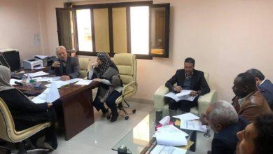 Photo of اجتماع فريق التدقيق لكلية العلوم الإدارية والمالية التطبيقية طرابلس