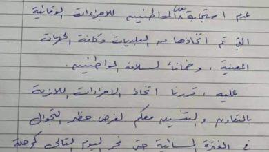 Photo of عمداء بلديات طرابلس الكبرى يقررون ضم حضر التجول للاجراءات الوقائية