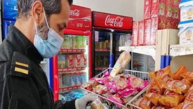 Photo of حملة تفتيش على المحال التجارية والمخابز والمقاهي بوازن