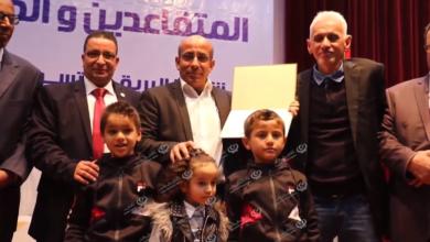 Photo of تكريم للموظفين المتقاعدين والمتوفين بشركة البريقة لتسويق النفط في طبرق
